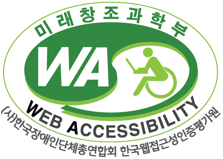 The certification mark for sites with excellent web accessibility (WA certification mark) by Korea Federation of Organization of the Disabled and Korea Institute of Web Accessibility Certification and Value