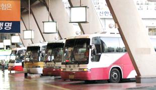 高速巴士2