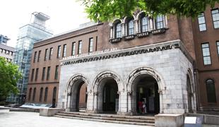 首尔市立美术馆
