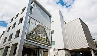 现代美术馆