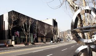 淸潭时尚街
