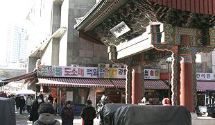 首尔药令市场