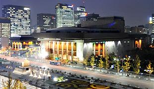 世宗文化会馆