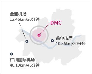 02PolicyInfo_04경제정책_05투자유치_tab3디지털창조도시거점DMC_img01_CHNS