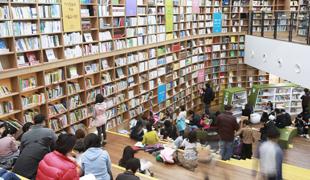 首尔市立图书馆