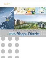 magok_brochure2014_e