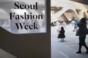 首尔时装周(Seoul Fashion Week)