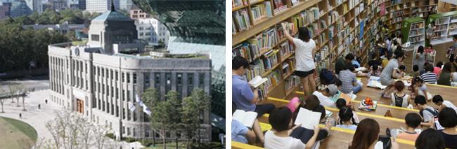 首尔图书馆
