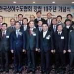 """[元淳的希望日记445] """"2014国际水产业博览会(WATER KOREA)"""""""
