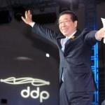 """[元淳的希望日记450] """"DDP东大门设计广场开馆"""""""