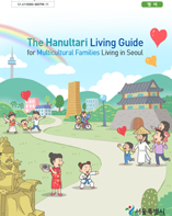 The Hanultari Living Guide