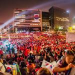 首尔市民齐聚街头,为韩国队加油助威