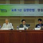 《首尔市公职社会(公务员)创新措施》
