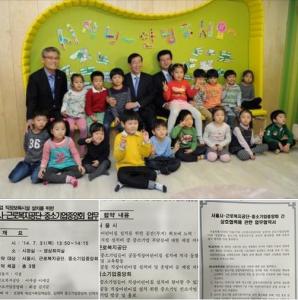 [元淳的希望日记521] 建设职场幼儿园