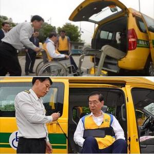 [元淳的希望日记 527]残疾人应招出租车的开发营运