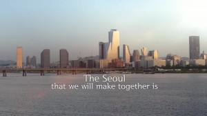 Seoul, Together we stand (39 sec)