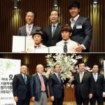 [元淳的希望日记535] 第一届首尔市器官捐献纪念仪式