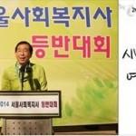 [元淳的希望日记538] 首尔社会工作者攀岩大赛