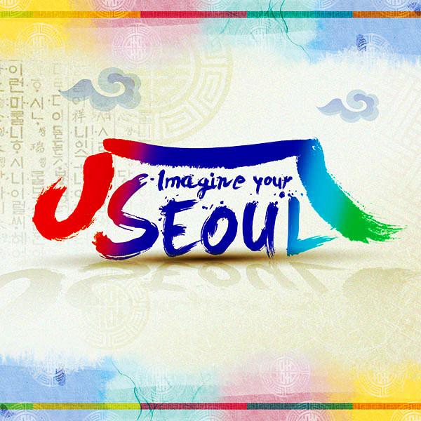 Seoul Typography Contest - 张 雷