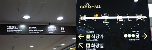 贴心的购物中心——GO TO MALL!