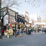 首尔: 仁寺洞