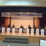 [元淳的希望日记 563] 历史城市首尔