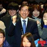 [元淳的希望日记565] 首尔市招募寒假兼职人员