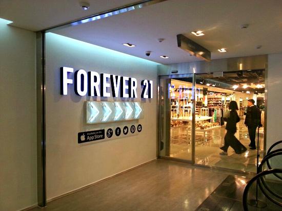 明洞M广场FOREVER21