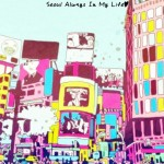 seoul-always-in-my-life1