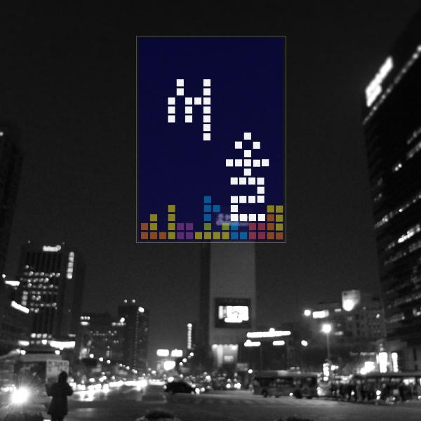 Seoul Typography Contest - 张 泽艺