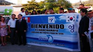 首尔市,秘鲁查西马约市圣拉蒙净水厂竣工
