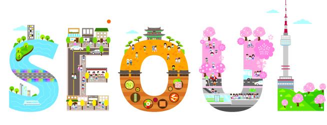 首爾城市品牌開發組織