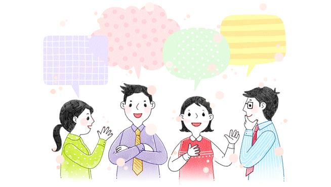 首尔城市品牌开发会议