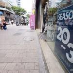 首尔市全力紧急扶持MERS受损企业