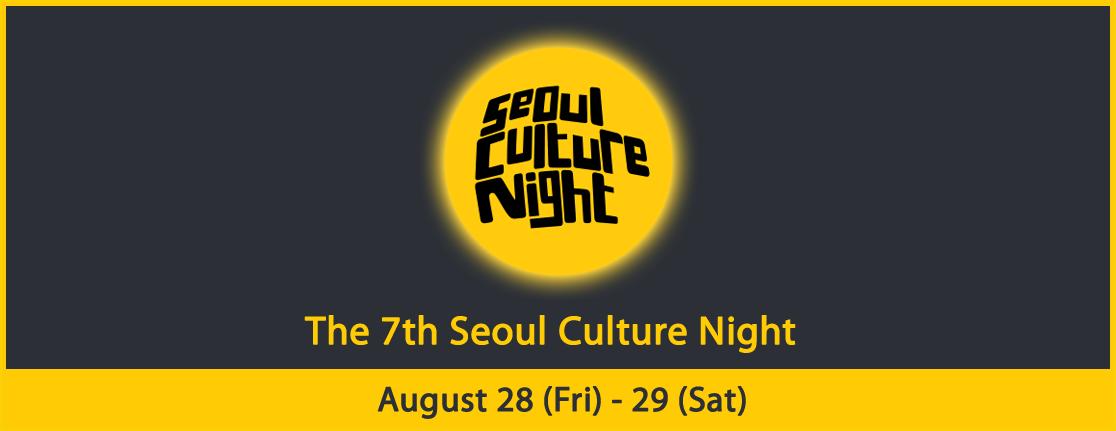 culture_night_E