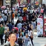 首尔实行振兴民生经济和工作岗位的管制改革