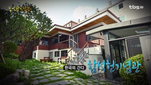"The Gandhi of Korea, ""Ham Seok-heon Memorial Hall"""