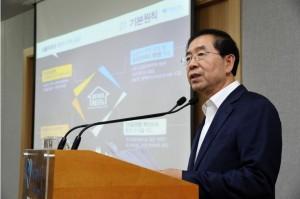 """通过""""首尔REITs"""",打造2030幸福的首尔"""