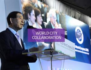 """朴元淳市长""""东北亚市长论坛""""主题演讲—《一个地球村的梦想》"""