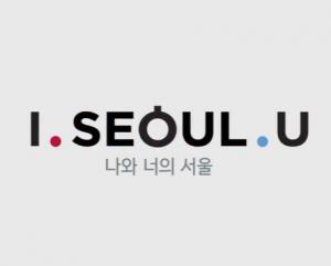 """新首尔品牌 """"I. SEOUL. U"""" (3min ver.)"""