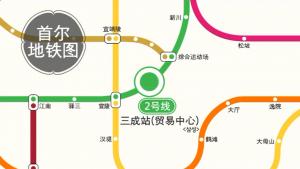 首尔地铁之旅_三成篇