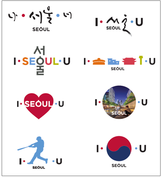 서울브랜드 활용예시