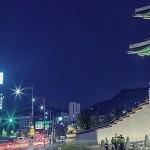 首尔连续四年荣获《商务旅行者》评选的最佳会奖旅游城市奖