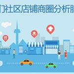 首尔市用大数据告知1008个胡同商圈的创业风险指数