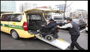 首尔市将保障残疾人在地铁站从入口到站台的移动权