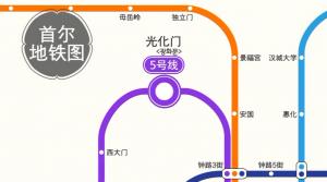 首尔地铁之旅_首尔灯火庆典