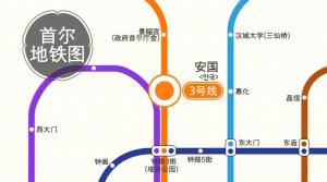 首尔地铁之旅_北村韩屋村