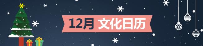12월_문화달력_본문_G
