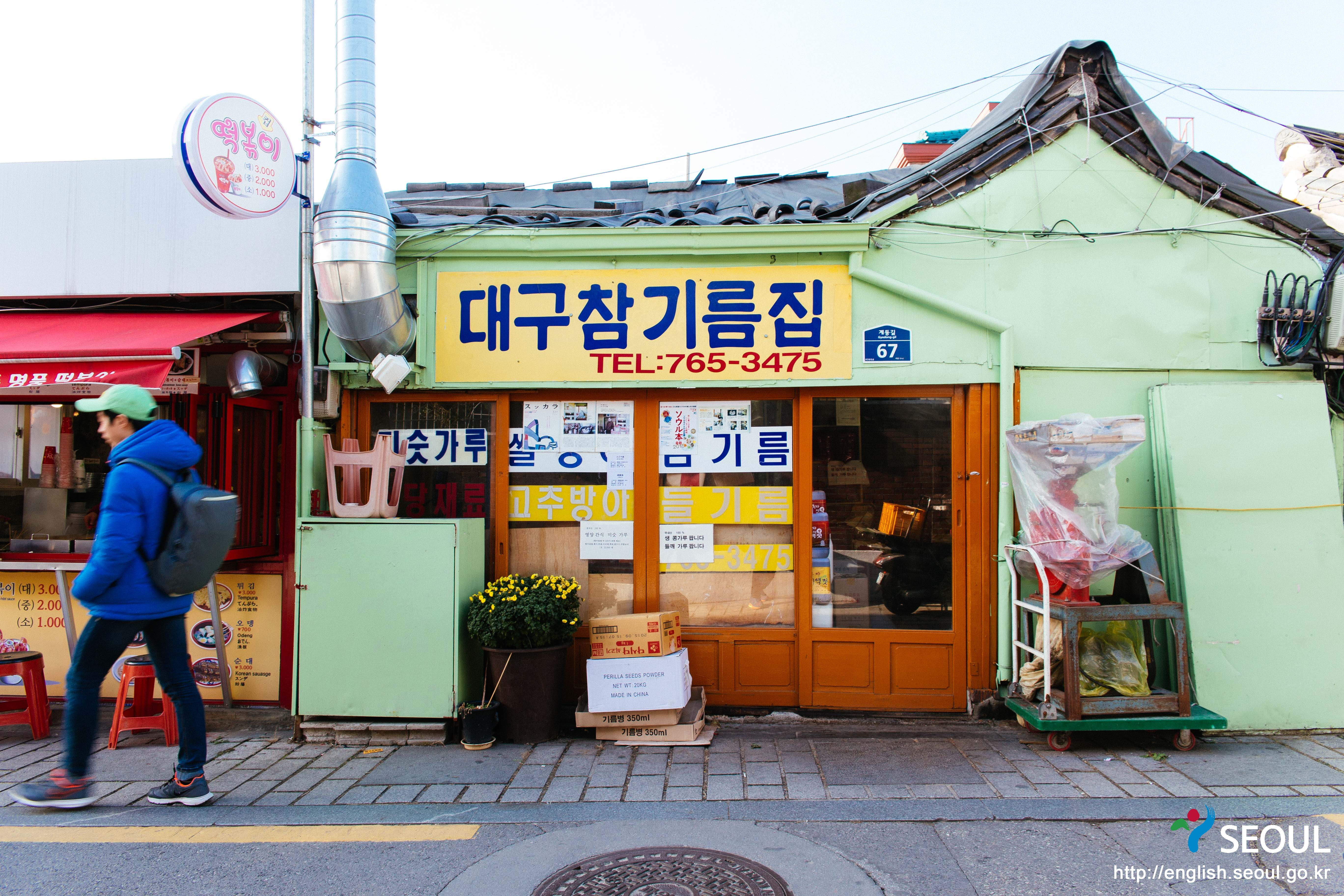 gyedong_06