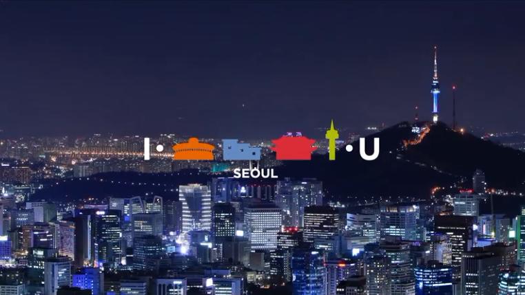 I. SEOUL. U (20 sec version)